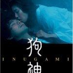 Inugami / 狗神 (2001)