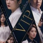 VIP (2019) [Ep 1 – 16 END]