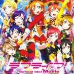 Love Live The School Idol Movie / ラブライブ!The School Idol Movie (2015)