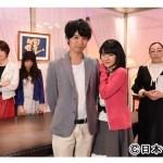 Eikyuu Shushoku Shiken / 永久就職試験 (2015) [Ep 1 – 4 END]