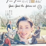 Gugu datte Neko de Aru Season 2 (2016) [Ep 1 – 5 END]
