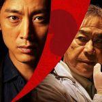 Shi no Zouki / 死の臓器 (2015) [Ep 1 – 5 END]