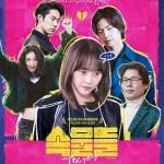 The Snob / 속물들 (2019)