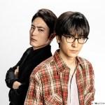 Boku wa Doko kara / 僕はどこから (2020) [Ep 1 – 11 END]