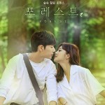 Forest / 포레스트 (2020) [Ep 1 – 32 END]