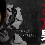 Renzoku Satsujinki Kaeru Otoko / 連続殺人鬼カエル男 (2020) [Ep 1 – 2]