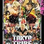Tokyo Tribe / トーキョ.トライブ (2014)