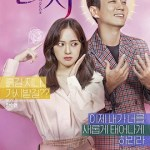 Touch / 터치 (2020) [Ep 1 – 16 END]