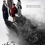 The Cursed / 방법 (2020) [Ep 1 – 12 END]