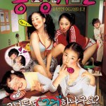 Wet Dreams 2 / 몽정기 2 (2005)