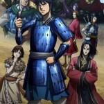 Kingdom 3rd Season (2020) [Ep 1 – 4]