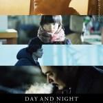 Day and Night / デイアンドナイト (2019) [Eng Hardsub]