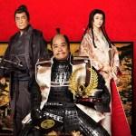 Kagemusha Tokugawa Ieyasu (2014)