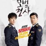 The Good Detective / 모범형사 (2020) [Ep 1 – 10]