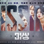Missing: The Other Side  (2020) [Ep 1 – 12 END]