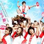 Moteki (2010) [Ep 1 – 12 END]
