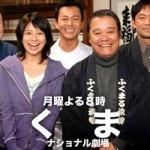 Asakusa Fukumaru Ryokan (2007) [Ep 1 – 11 END]