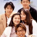 Asunaro Hakusho (1993) [Ep 1 – 11 END]