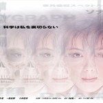 Kasouken no Onna (1999) [Ep 1 – 9 END]