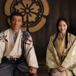 Okehazama: Nobunaga Oda hao no Tanjo (2021)