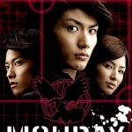 Bloody Monday 2 (2010) [Ep 1 – 9 END]