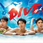 Dive!! (2021) [Ep 1 – 3]