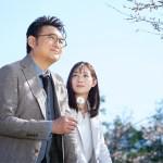 Kasai no Hito Special (2020)