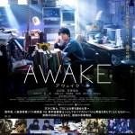 AWAKE (2020)