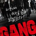 Gang (2020)