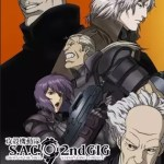Ghost In The Shell: Stand Alone Complex Individual Eleven (2006)