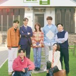 Monthly Magazine Home (2021) [Ep 1 – 16 END]