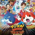 Youkai Watch: the Secret of Birth Meow (2014)