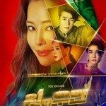 One the Woman (2021) [Ep 1 – 4]