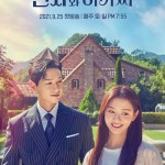 Young Lady and Gentleman (2021) [Ep 1 – 6]