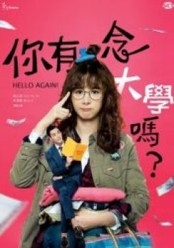 Nonton Because This Is My First Life Sub Indo : nonton, because, first, Nonton, Because, First, Drama, Korea, Subtitle, Indonesia, DramaID