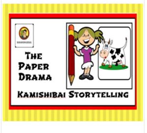 The paper drama