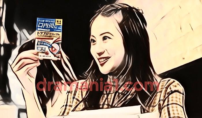 ヘルスケア トラフルCM女優は誰?【口内炎が痛い女性は今田美桜】