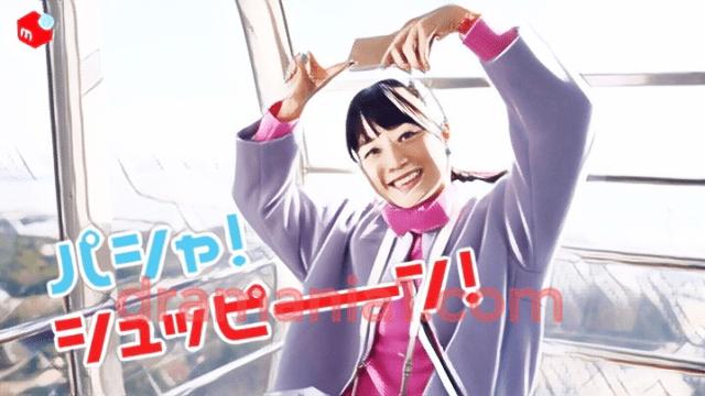 メルカリ(2020)CMの女優は誰?【パシャッ!シュッピーン!の女性は元乃木坂46の深川麻衣(ふかがわまい)】