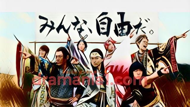 au三太郎CM(2020)のテーマソングは何?【Half time Oldのみんな自由だが気になる】