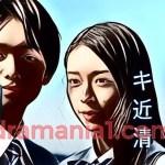 資生堂 シーブリーズ(2020)CM女優(女の子)は誰?【ドキドキしている女性は田鍋梨々花】