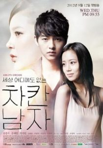 5 Best Rich Girl, Poor Boy KDrama (Korean Drama) |Drama Obsess