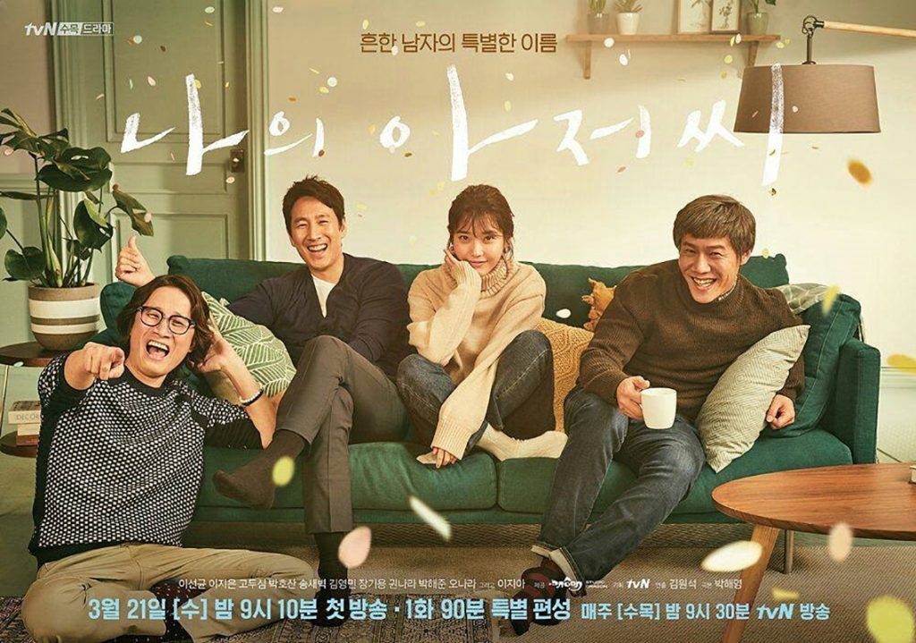 My Mister Review