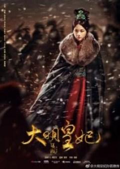 Historical Chinese Dramas