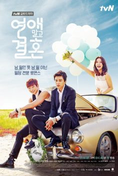 Streaming Marriage Not Dating Sub Indo : streaming, marriage, dating, Dramaqu.net, Marriage, Dating