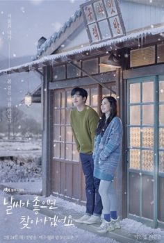 Nonton When The Weather Is Fine Dramaqu : nonton, weather, dramaqu, Nonton, Drakor, Weather, (2020), Streaming, Download, Drama, Korea, Subtitle, Indonesia, DramaQu
