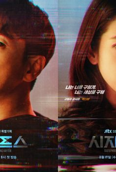 Come And Hug Me Drakorindo : drakorindo, Nonton, Drama, Korea, Streaming, Terupdate, Subtitle, Indonesia, Gratis, Online, Download, DramaQu