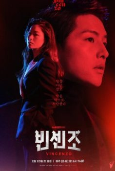 Nonton When The Weather Is Fine Dramaqu : nonton, weather, dramaqu, Nonton, Drama, Korea, Streaming, Terupdate, Subtitle, Indonesia, Gratis, Online, Download, DramaQu