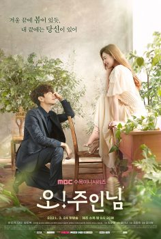 Streaming Suspicious Partner Sub Indo : streaming, suspicious, partner, Nonton, Drama, Korea, Streaming, Terupdate, Subtitle, Indonesia, Gratis, Online, Download, DramaQu