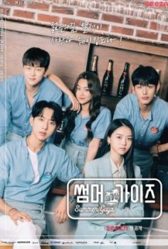 Revolutionary Love Drakorindo : revolutionary, drakorindo, Nonton, Drama, Korea, Streaming, Terupdate, Subtitle, Indonesia, Gratis, Online, Download, DramaQu