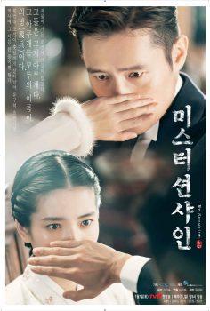 Nonton Drama Korea The Last Empress Sub Indo : nonton, drama, korea, empress, Streaming, Again, Dramaqu